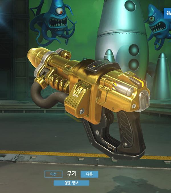 golden-weapon-skins_7