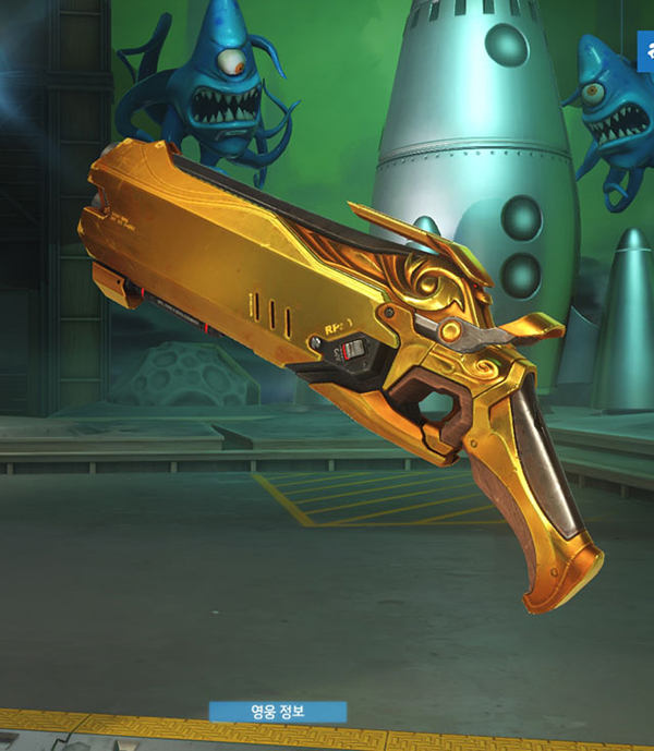 golden-weapon-skins_8