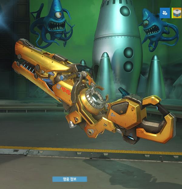 golden-weapon-skins_9