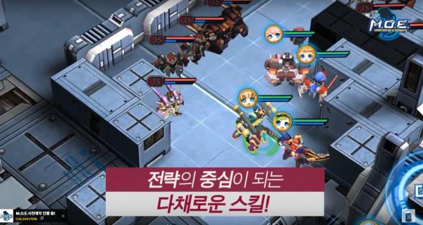 moe-game2