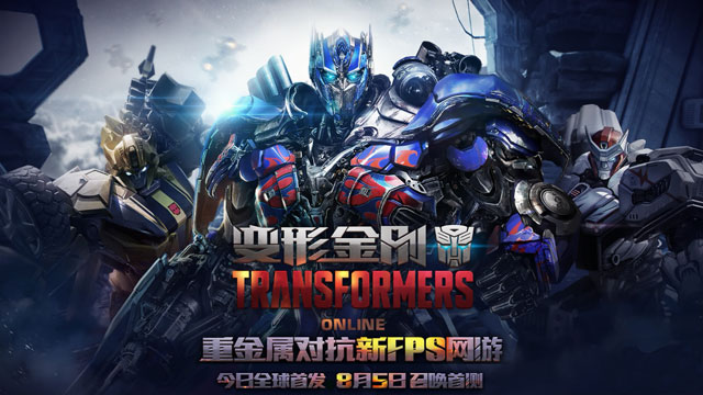 transformer-online-1