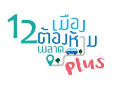 thai-travel-plus