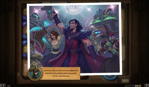 [How to wins]ตะลุยหอคอยชั้นสุดท้ายแห่ง Karazhan พร้อมรับการ์ดในตำนาน!