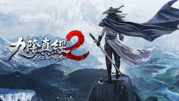 Age-of-Wushu-2 22-9-16-001