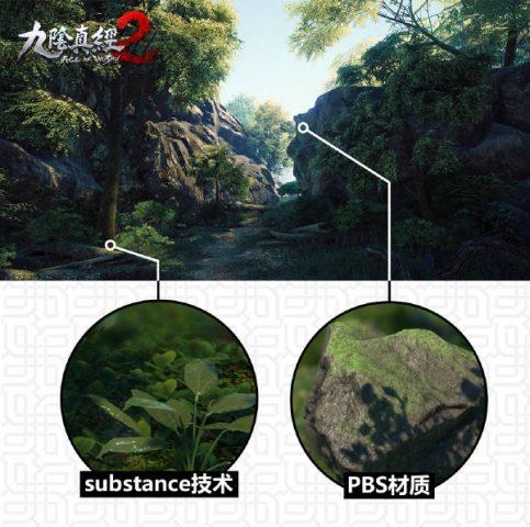 Age-of-Wushu-2 22-9-16-002