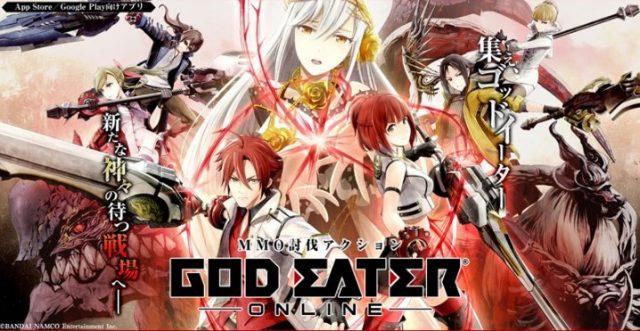 God-Eater-Online-20-9-16-001
