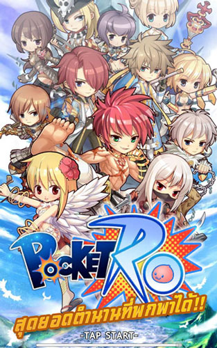 PocketRO2