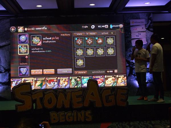 StoneAge50