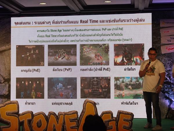 StoneAge52