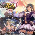เตรียมพบกับ Goddess Kiss เกมมือถือ MMO Strategy มาพร้อมตัวละครสาว Cute Girls! (ชมคลิป)