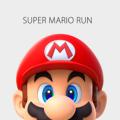มาแน่! เกม Super Mario Run ของแท้ เตรียมเปิดตัวบน iOS และ Android เร็วๆนี้
