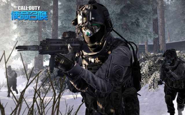 Call-of-Duty-Online_1