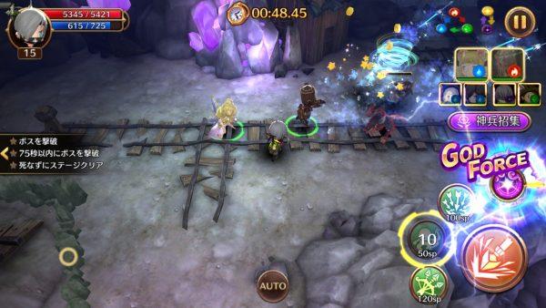 Dungeon-Striker-G_3