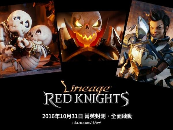 Lineage Red Knight 30-10-16-001