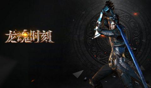 Twilight Spirits (CN) กำหนดการ CBT 4 พฤศจิกายนนี้ พร้อมระบบ Guild Battle