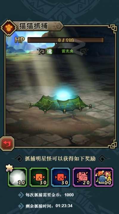 Monster-Hunter-Q_2