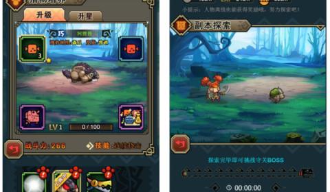 Tencent กำลังซุ่มพัฒนา Monster Hunter Online เวอร์ชั่นมือถือใช้ชื่อว่า Monster Hunter Q
