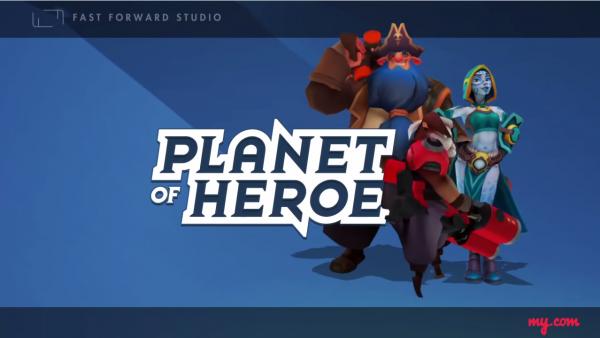 Planet-of-Heroes_1