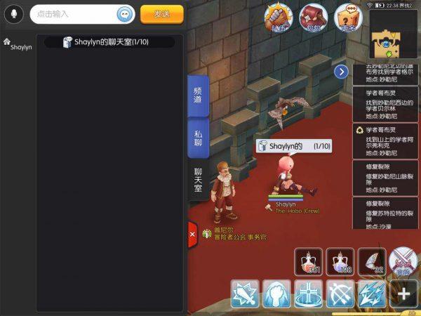 Ragnarok-Online-Mobile_9