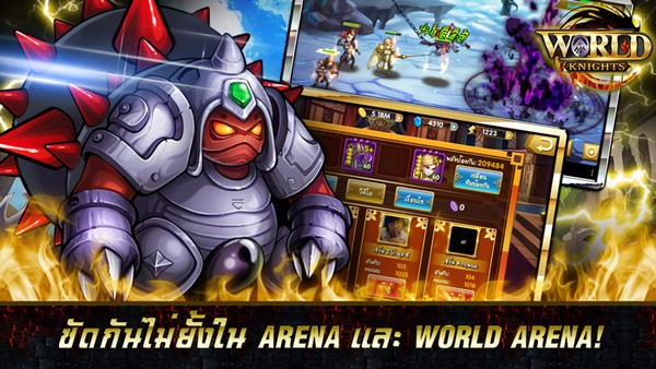03_World Knights