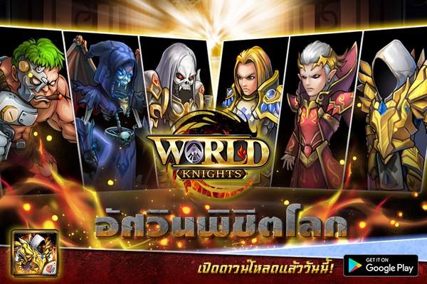 Header-News-WK