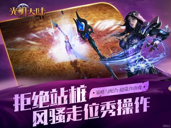 Land of Glory 15-12-16-003