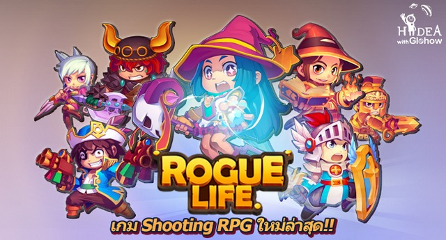 RogueLife