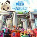 เผย 3 เกมส์เด่นเตรียมเปิดตัวในงาน Tencent Games Carnival 2016 น่าโดนทุกเกมส์