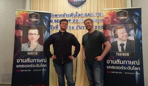 Beyond Godlike พาสัมภาษณ์สองแคสเตอร์ดังระดับโลก Tobiwan และ Gareth ก่อนลุยงาน  ASUS ROG SEA CUP 2016 by Beyond Godlike
