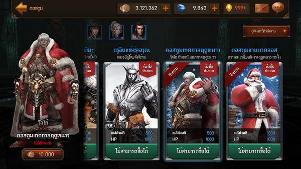 evilbane75