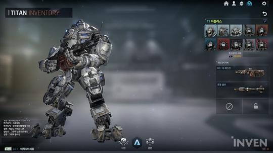 titanfall-online_2