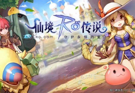 (รีวิวเกมมือถือ) Ragnarok Mobile (CN) นี่คือเกม RO มือถือเพื่อแฟน RO อย่างแท้จริง