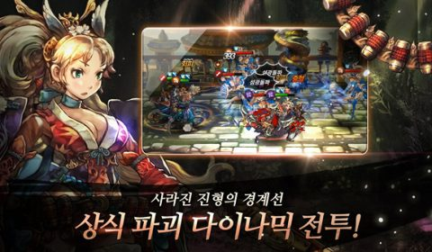 NCsoft เผยข้อมูลเกมส์มือถือใหม่ Final Blade เตรียมปล่อยลงสโตร์เกาหลีเร็วๆ นี้