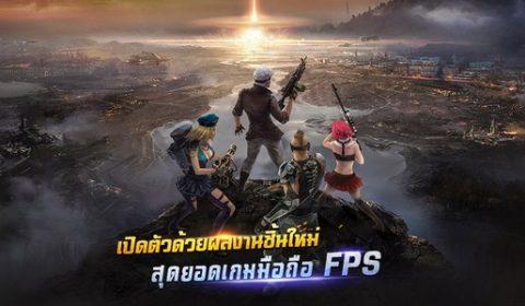 4399 ส่ง Final Strike สุดยอดเกมสงครามมือปืน ประเดิมปี 2017