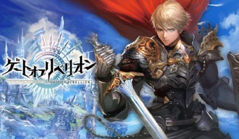 Gate of Rebellion เกมมือถือ MMORPG กราฟิกระดับเทพ Alpha Test 30 – 31 ม.ค. นี้