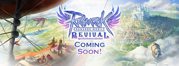 RORevival