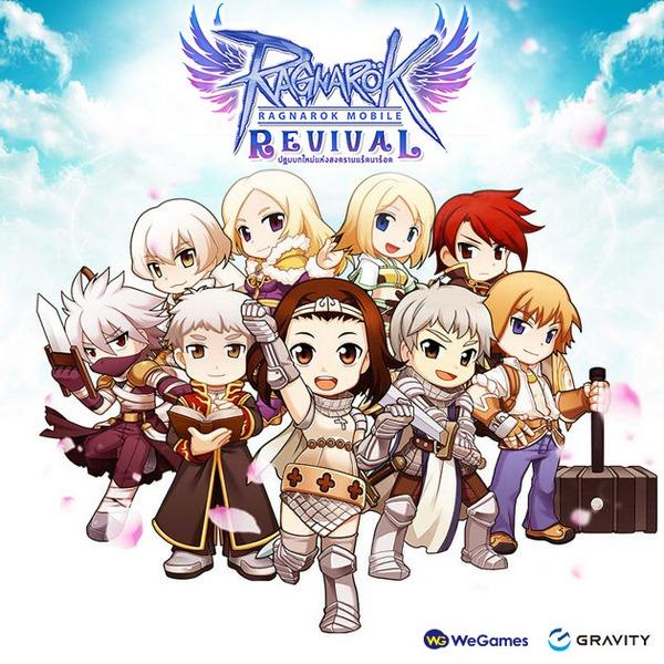 RORevival1