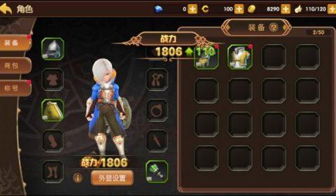 เจาะลึก Dragon Nest Mobile! วิธีเก็บ Skill Points ของตัวละครในเกม (EP.2/3)