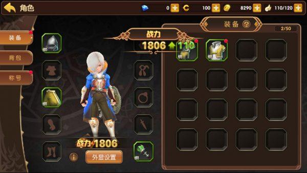dragon-nest-mobile_7