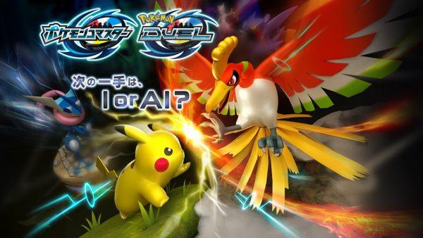 pokemon-duel_1
