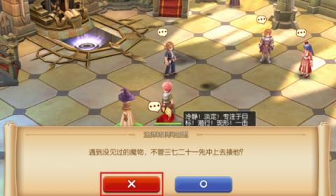 คำแนะนำ Ragnarok Mobile การเปลี่ยนอาชีพครั้งแรกของตัวละครในเกม ตอน Mage (EP.5/7)