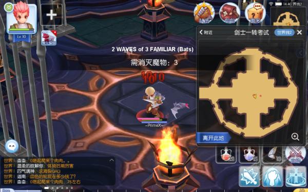 ragnarok-mobile_swordsman-7