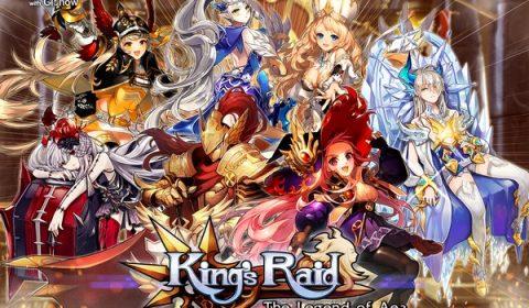 สัมผัสความมันส์เต็มรูปแบบ King's Raid : The Legend of Aea เปิดให้บริการแล้ว!!