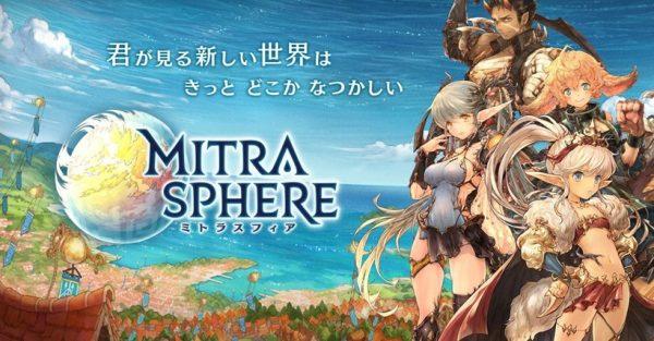 Mitra Sphere