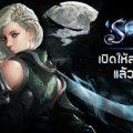 LINE GAME พร้อมเปิดลงทะเบียนล่วงหน้า Sword and Magic รับฟรีไอเทมในเกมยกเซิร์ฟแล้ววันนี้