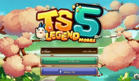 (Review Mobile Game) TS5 Legend การกลับมาของเกม TS ในรูปแบบเกมมือถือ