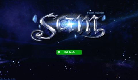 (Review Mobile game) Sword and Magic : เกม Full3D MMORPG ที่สมบูรณ์แบบที่สุดบนมือถือ