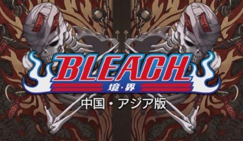บลีชเทพมรณะ จากการ์ตูนชื่อดังสู่เวอร์ชั่นเกมมือถือ BLEACH Realm บุกตลาดเอเชียเร็วๆนี้