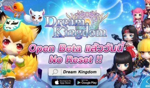 Dream Kingdom เกม RPG สายแบ๊ว เปิด Open Beta แล้ววันนี้