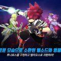 Elsword Shadow of Luna เกมมือถือ mobile แอคชั่น เตรียมเข้าสู่ช่วงทดสอบ BETA